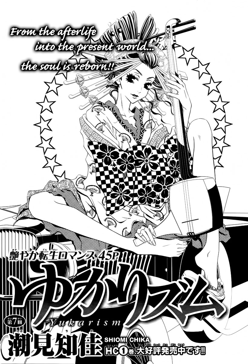 """""""Yukarism"""" Chapter 7 -- This Chapter Has it All!"""