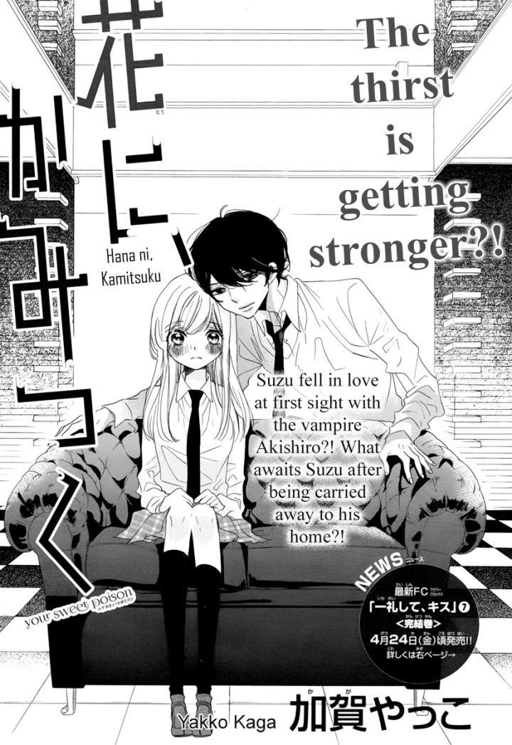 Hana_ni_Kamitsuku_Chp_2_001