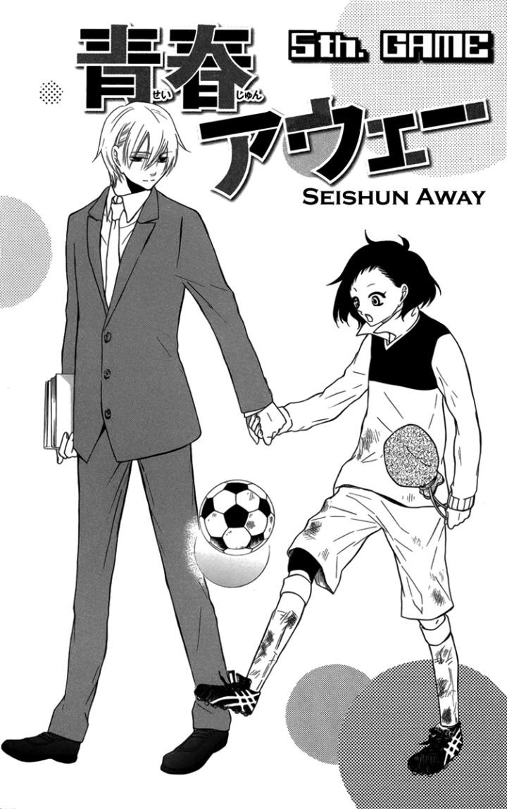 Seishun_Away_Chp_5_005