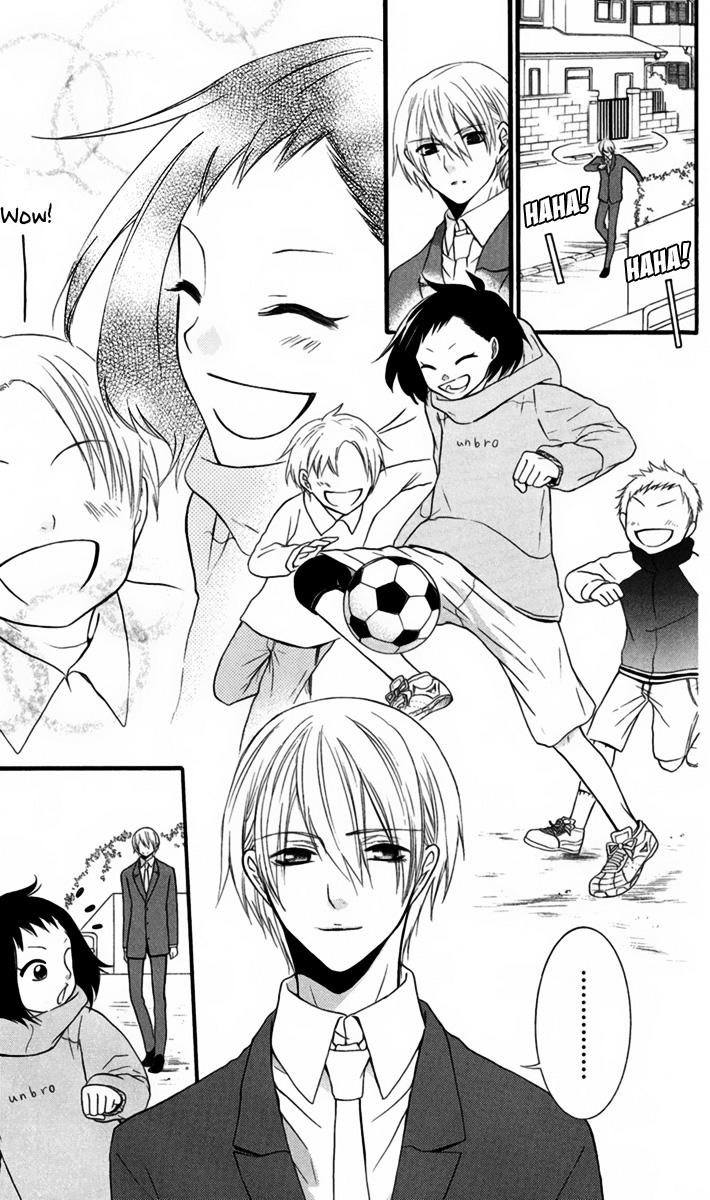 Seishun_Away_Chp_8_008_Hayate_Play